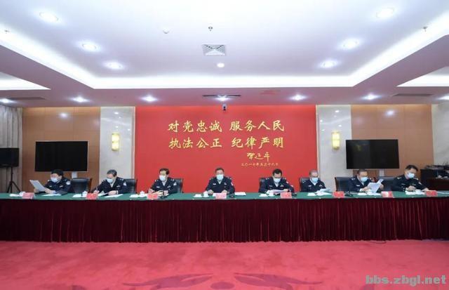 市公安局召开全市公安机关基层所队长座谈会议-3.jpg