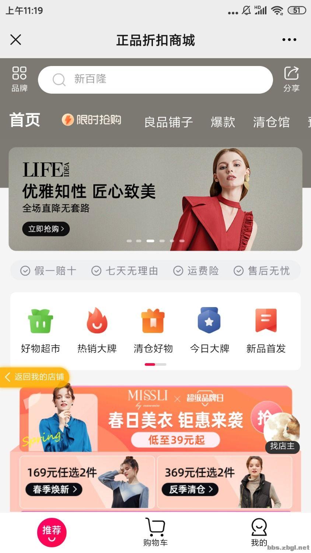 Screenshot_2021-03-24-11-19-20-934_com.tencent.mm.jpg