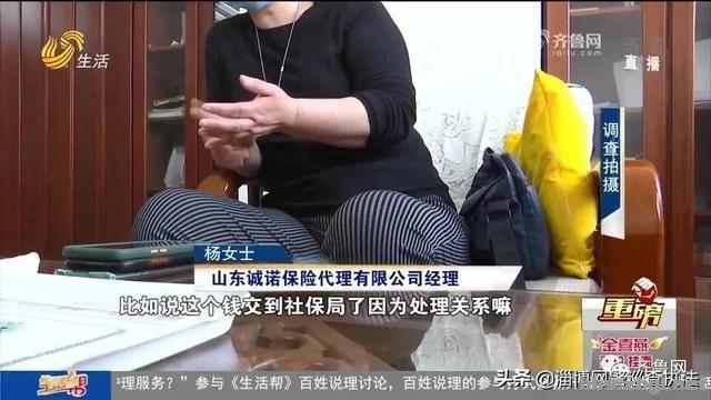 淄博一女子被骗27万多!一部门发布公告-4.jpg