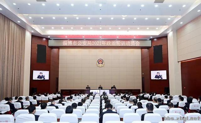 淄博市公安局2021年政治轮训圆满结束-2.jpg