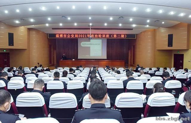 淄博市公安局2021年政治轮训圆满结束-6.jpg