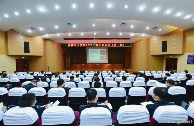 淄博市公安局2021年政治轮训圆满结束-5.jpg