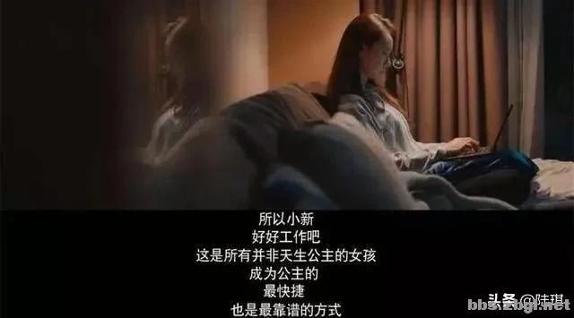 """胡静:""""我的人生价值不是豪门阔太!""""-6.jpg"""