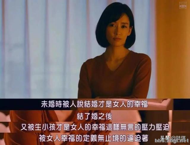 """胡静:""""我的人生价值不是豪门阔太!""""-5.jpg"""