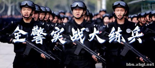 淄博市公安局成功举办全市公安机关第二届(第二期)迷你马拉松赛-1.jpg