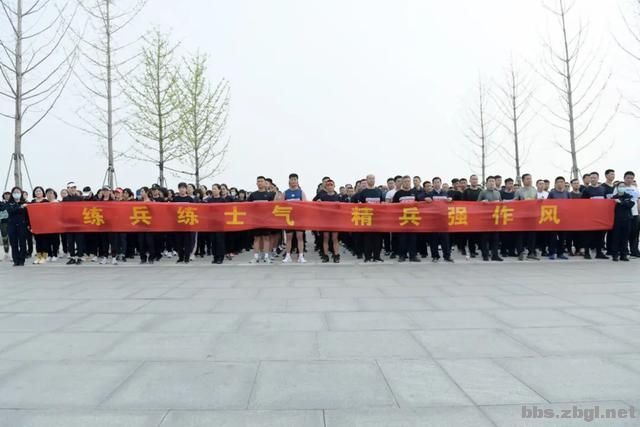 淄博市公安局成功举办全市公安机关第二届(第二期)迷你马拉松赛-2.jpg