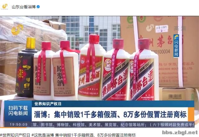 中央、省、市级媒体对淄博公安工作的密集报道,你关注到了吗?-2.jpg