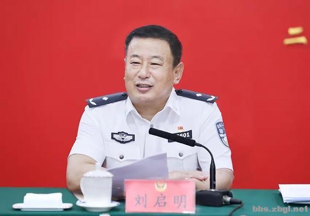 全市公安经侦工作会议召开-2.jpg