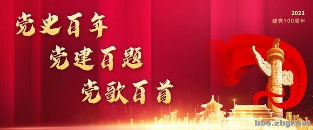 党史百年丨第二十讲 邓小平巧用蛛网退敌-1.jpg