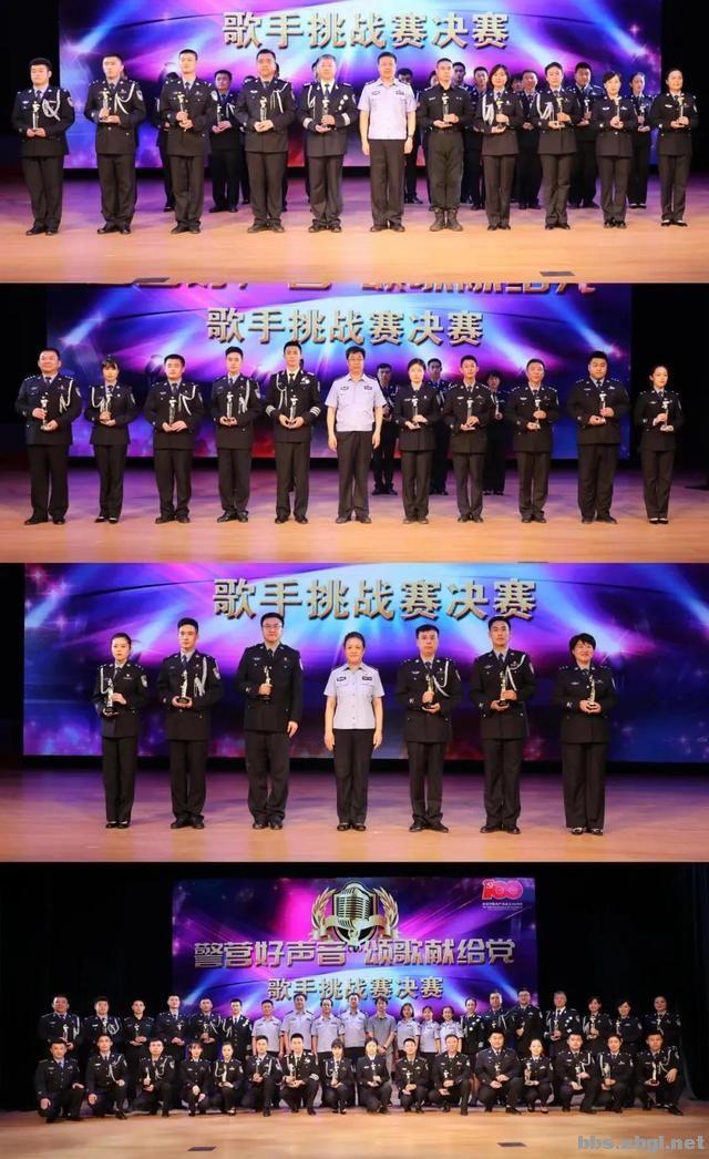 """市公安局成功举办 """"警营好声音·颂歌献给党""""歌手挑战赛-6.jpg"""