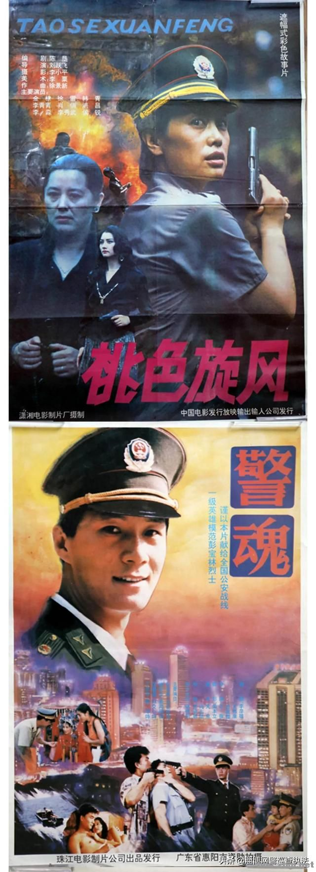 YYDS!这些电影里的警察陪伴了多少人的青春......-5.jpg