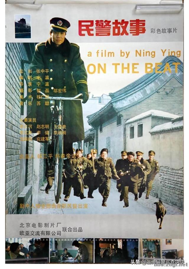 YYDS!这些电影里的警察陪伴了多少人的青春......-12.jpg
