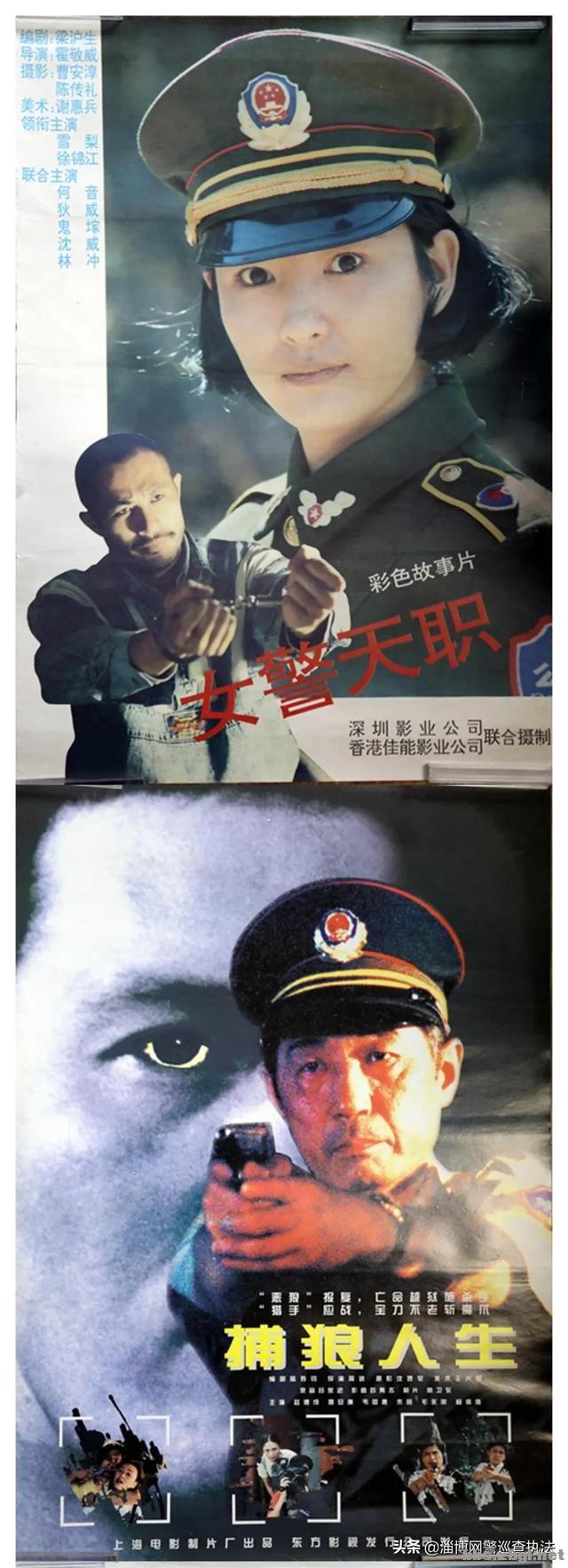 YYDS!这些电影里的警察陪伴了多少人的青春......-13.jpg
