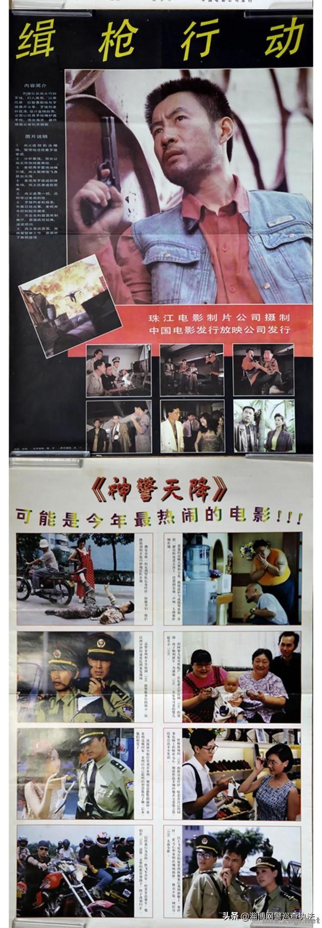 YYDS!这些电影里的警察陪伴了多少人的青春......-17.jpg