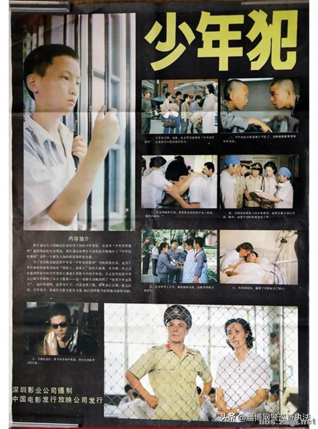 YYDS!这些电影里的警察陪伴了多少人的青春......-23.jpg