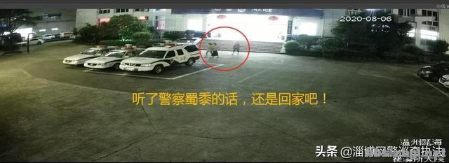 """女子坐上20米高阳台,点名找""""叶警官""""……-5.jpg"""