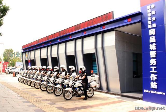 全市公安机关圆满完成中秋节安保维稳任务-5.jpg