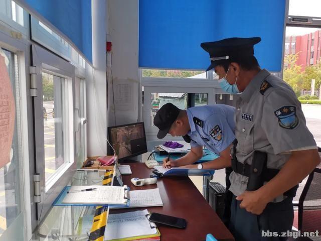 全市公安机关圆满完成中秋节安保维稳任务-10.jpg