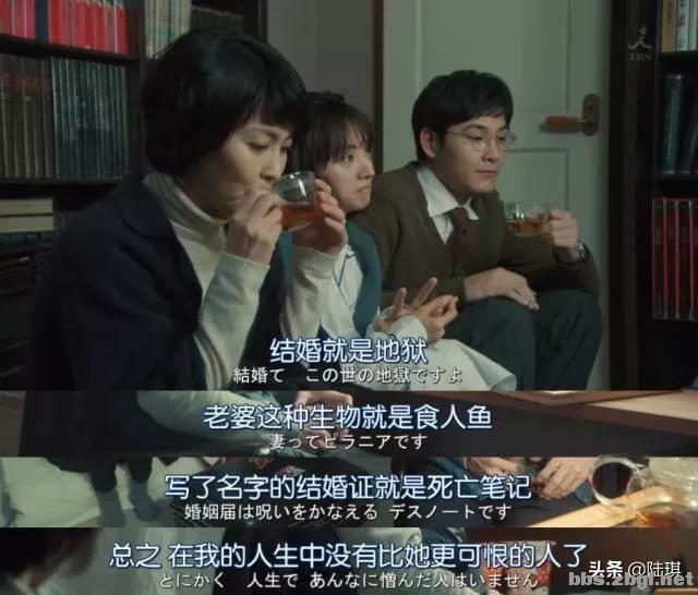 """""""结婚十年聊天记录曝光"""":结婚前是恋人,结婚后是兄弟-4.jpg"""