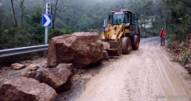 注意!淄博这个路段发生塌方-4.jpg